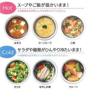 保温弁当箱 デリカポット スープジャー 520ml グラデストライプ ( お弁当箱 ランチポット ランチジャー )|colorfulbox|03