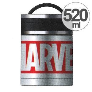 保温弁当箱 デリカポット スープジャー 520ml MARVEL マーベル ロゴ ( お弁当箱 ランチポット ランチジャー )|colorfulbox