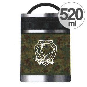 保温弁当箱 デリカポット スープジャー 520ml スヌーピー フライングエース ( お弁当箱 ランチポット ランチジャー )|colorfulbox