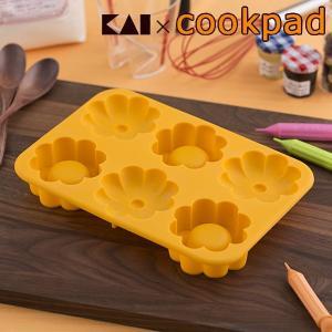 カップ型 食べる器 ハロウィン かぼちゃ お菓子 ( 食べられる器 型 マフィン 容器 器 )