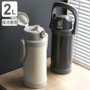 スポーツジャグ 水筒 ステンレスジャグ ENJOY 保冷専用 2リットル 大容量 ( 直飲み 2L スポーツボトル )|colorfulbox