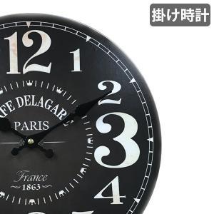 掛け時計 33cm カフェタイム 1 モチーフクロック Cafe Time ( アナログ 時計 壁掛...