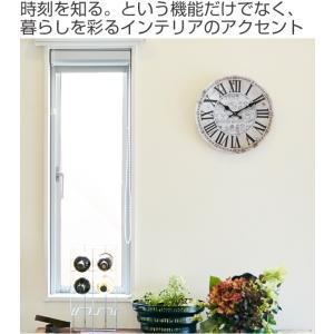掛け時計 33cm カフェタイム 3 モチーフクロック Cafe Time ( アナログ 時計 壁掛け時計 インテリア 雑貨 )|colorfulbox|02