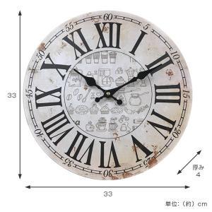 掛け時計 33cm カフェタイム 3 モチーフクロック Cafe Time ( アナログ 時計 壁掛け時計 インテリア 雑貨 )|colorfulbox|03
