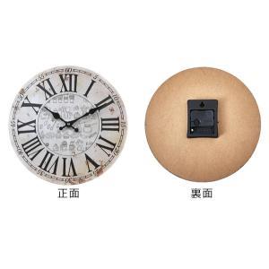 掛け時計 33cm カフェタイム 3 モチーフクロック Cafe Time ( アナログ 時計 壁掛け時計 インテリア 雑貨 )|colorfulbox|04