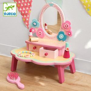 【ポイント最大26倍】ドレッサー おもちゃ フローラドレッシングテーブル 木製 おままごと ジェコ DJECO ( ままごと セット お化粧ごっこ 鏡台 )|colorfulbox