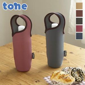 ボトルカバー tone トーン ペットボトルカバー 持ち手付き ( ペットボトルケース カバー ケース )|colorfulbox