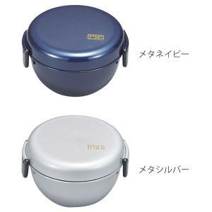 弁当箱 ランチボウル Border 700ml メンズ ( お弁当箱 日本製 電子レンジ対応 )|colorfulbox|02