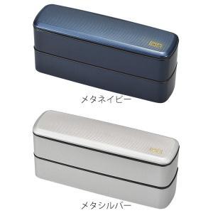 【ポイント最大26倍】弁当箱 スリムランチ Border 660ml ( お弁当箱 日本製 電子レンジ対応 )|colorfulbox|02