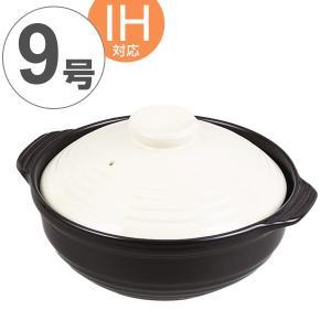 土鍋 IH対応土鍋 9号 IH対応 ( ガス火対応 どなべ 卓上鍋 )の画像