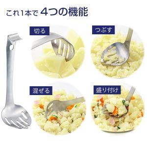 マッシャー ポテサラマッシュスプーン 日本製 ( じゃがいも潰し ポテトマッシャー スプーンマッシャー )|colorfulbox|02