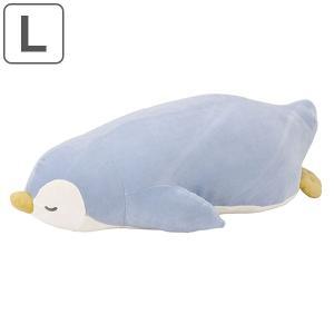 抱き枕 ぬいぐるみ ペンギン プレミアムねむねむアニマルズ ラブ Lサイズ