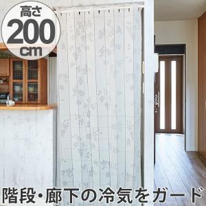 断冷カーテン 冷気ガードシート 幅100×丈200cm レース調
