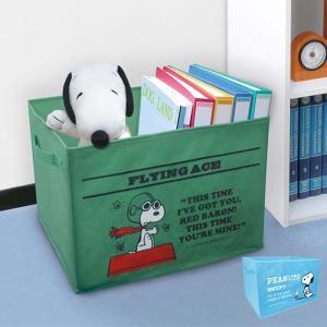 収納ボックス スヌーピー ビッグダストボックス ランドリーバスケット ( 収納ケース インナーケース 収納箱 )|colorfulbox