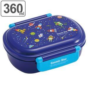 お弁当箱 プラスチック製 ふわっとタイトランチBOX 360ml コスミックスター