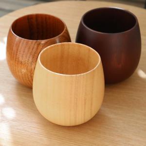 コロンとした形がかわいい天然木を使用したカップです。木製のカップは、軽くて口当たりが良い滑らかな仕上...