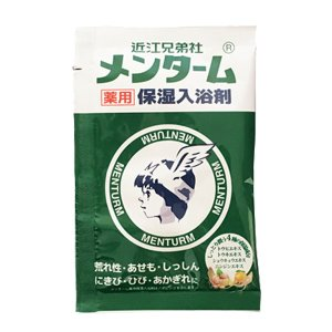 入浴剤 メンターム 薬用保湿入浴剤 ( バス用品 バスグッズ 風呂用品 )|colorfulbox