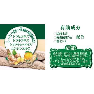 入浴剤 メンターム 薬用保湿入浴剤 ( バス用品 バスグッズ 風呂用品 )|colorfulbox|03