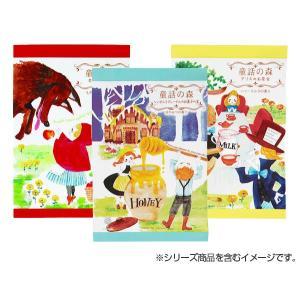 【くらしの応援クーポン】入浴剤 童話の森 ヘンゼルとグレーテルのお菓子の家 ( バス用品 バスグッズ 風呂用品 )|colorfulbox|03