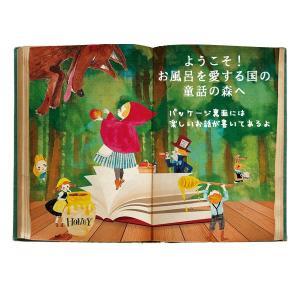 【くらしの応援クーポン】入浴剤 童話の森 ヘンゼルとグレーテルのお菓子の家 ( バス用品 バスグッズ 風呂用品 )|colorfulbox|04