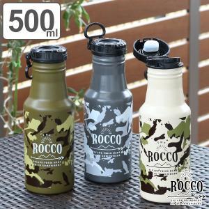 水筒 マグボトル ロッコ ワンタッチボトル 500ml ( 迷彩 ワンタッチ ボトル マイボトル ) colorfulbox