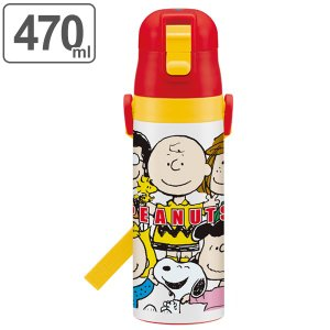 水筒 PEANUTSフレンズ スヌーピー 直飲み ワンプッシュステンレスボトル 470ml 子供 キャラクター ( 保冷 幼稚園 保育園 ステンレス )|colorfulbox