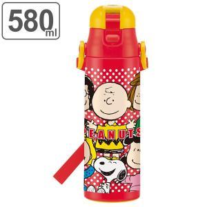 水筒 PEANUTSフレンズ スヌーピー 直飲み ワンプッシュステンレスボトル 580ml 子供 キャラクター ( ステンレス 幼稚園 保育園 保冷 ) colorfulbox