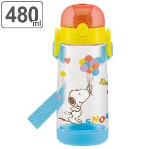 水筒 直飲み プラスチック 480ml 子供 キャラクター スヌーピー ( 軽量 幼稚園 保育園 プラスチック製 ) colorfulbox