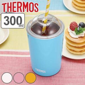 タンブラー サーモス thermos 真空断熱カップ ふた付き 300ml ステンレス ( コップ マグ カップ ステンレス製 保温 保冷 フタ付き ) colorfulbox