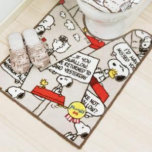 トイレマット スヌーピー SNピーナッツコミック ロングトイレマット 約75×60cm アイボリー ( トイレ マット トイレ用 )|colorfulbox