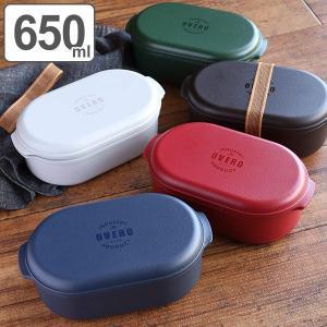 お弁当箱 オベロ ワイド ランチボックス 1段 650ml 日本製 ( 弁当箱 電子レンジ対応 食洗機対応 おすすめ )|colorfulbox