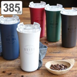 タンブラー 385ml オベロ ふた付き おしゃれ ボトル プラスチック 日本製 ( 食洗機対応 コップ 電子レンジ対応 マグ こぼれない 蓋 付き ) colorfulbox
