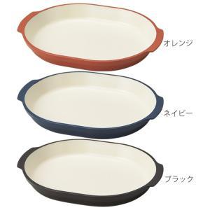 プレート 22cm 皿 オベロ おしゃれ プラスチック 食器 日本製 ( 食洗機対応 器 電子レンジ対応 お皿 アウトドア プレート )|colorfulbox|04