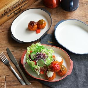 プレート 22cm 皿 オベロ おしゃれ プラスチック 食器 日本製 ( 食洗機対応 器 電子レンジ対応 お皿 アウトドア プレート )|colorfulbox|05