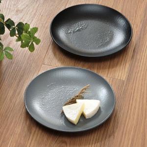 食卓をおしゃれに彩るスレート風プレート、Mサイズです。表面にはスレートのような凹凸を施し、料理をより...