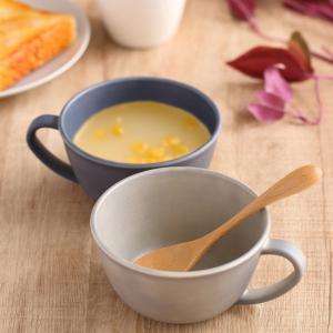 スープカップ 430ml SEE コップ マグ プラスチック 食器 日本製 ( 食洗機対応 北欧 電子レンジ対応 アウトドア おしゃれ )|colorfulbox