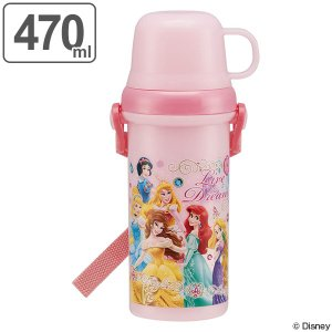 直接でも、コップでも飲める便利なプリンセスたちの2way水筒です。食器洗い乾燥機OKです。名前シール...