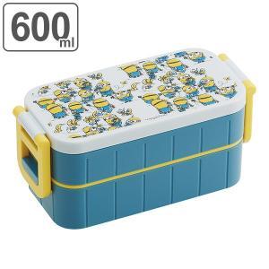 ミニオンの使いやすい2段ランチボックスで、15cmのお箸付きです。バッグに収納しやすいサイド止具式で...