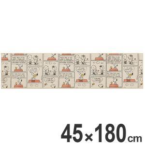 キッチンマット SNピーナッツコミック 45×180cm ベージュ ( スヌーピー 洗濯OK 滑り止め付き )|colorfulbox