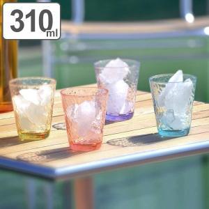 ジュースを入れるのにピッタリなグラスです。樹脂製なので軽くて落としても割れにくいです。淡い色味とガラ...