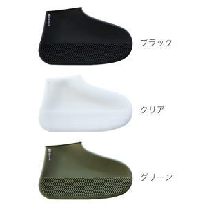 シューズカバー L 靴カバー 防水 シリコン 26〜28cm ( くつカバー レインシューズ 雨具 )|colorfulbox|02