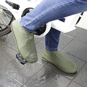 シューズカバー L 靴カバー 防水 シリコン 26〜28cm ( くつカバー レインシューズ 雨具 )|colorfulbox|06
