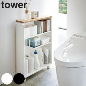 ハンドル付きのスリムな収納ワゴンです。トイレットペーパーやトイレ用洗剤、除菌シートなどを一括収納でき...