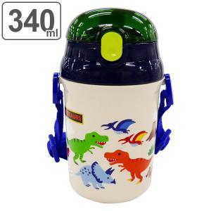 水筒 ディノサウルス 恐竜 シリコンストローボトル ストロー付 340ml 子供 ( 軽量 幼稚園 保育園 プラスチック )|colorfulbox