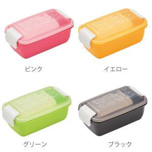お弁当箱 1段 2段 2way クチーナ セパレートランチボックス 500ml〜670ml ( 弁当箱 レンジ対応 食洗機対応 日本製 )|colorfulbox|03