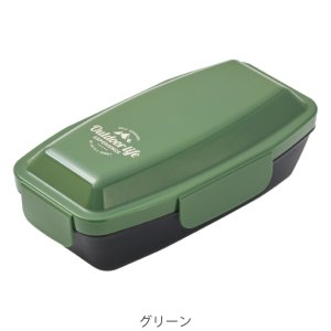【ポイント最大26倍】弁当箱 アウトドアライフ 4点ロックドームランチボックス 750ml ( お弁当箱 1段 レンジ対応 )|colorfulbox|05