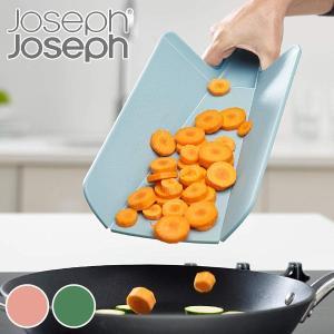 簡単に折り曲げられて、切った食材をこぼさず片手で鍋に移せるユニークなまな板です。底面はすべりにくい加...