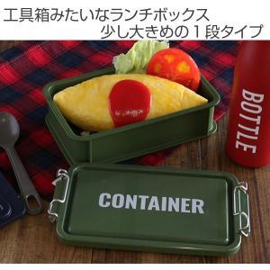お弁当箱 1段 男子 750ml コンテナランチボックス ランチチャイム ( 弁当箱 おしゃれ ランチボックス )|colorfulbox|02