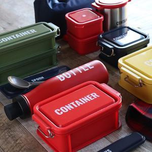 お弁当箱 1段 男子 750ml コンテナランチボックス ランチチャイム ( 弁当箱 おしゃれ ランチボックス )|colorfulbox|11
