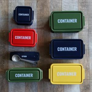 お弁当箱 1段 男子 750ml コンテナランチボックス ランチチャイム ( 弁当箱 おしゃれ ランチボックス )|colorfulbox|12